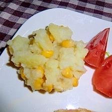 NOマヨで!ポテトとコーンのサラダ♪