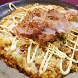 長芋豆腐ネギ焼き