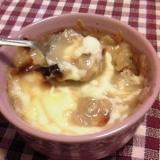 冷凍玉ねぎで簡単オニオングラタンスープ(糖質制限)