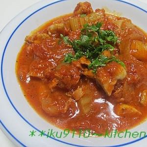 簡単♪旨うま!ツナ・チキン・野菜のトマト煮込み