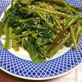 空芯菜とシラスの炒め物!