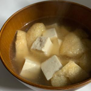 コスパ最強コンビ✨豆腐と油揚げのお味噌汁