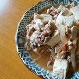 梅風味の肉豆腐