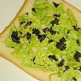 春キャベツと焼き海苔のごまドレサラダトースト