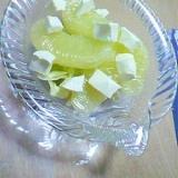 クリームチーズと文旦のサラダ