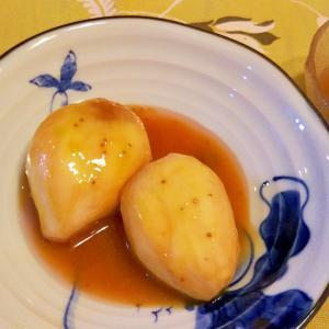 イチジクの辛子酢味噌がけ
