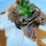 超簡単☆冷食すき家の牛丼で肉豆腐