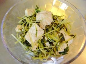 ミネラルたっぷり♪水菜と豆腐のさっぱり煮