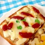 かいわれ大根とチーズのトースト♡