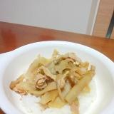 優しい味の煮こみ豚丼☆