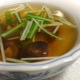 水菜と椎茸の和風スープ