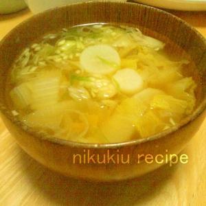 大根・白菜・みょうがの味噌汁