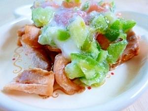 犬用♡鮭のソテーヨーグルトソースかけ