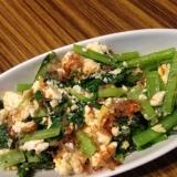 小松菜と絹ごし豆腐の卵炒め