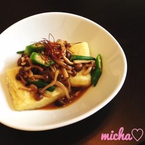 豆腐ステーキ和風オクラきのこソース♡