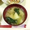 小松菜とじゃがいもの味噌汁