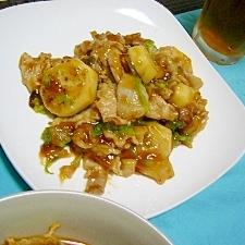 里芋でかさまし(/・ω・)/☆豚肉の照り焼き風味♪