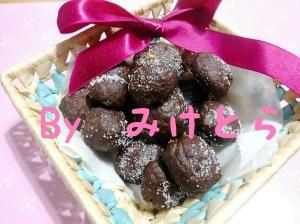 【超簡単ヘルシー】チョコ風味スノーボールクッキー