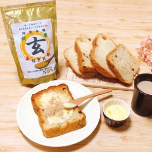 玄米粉いりヘルシーレーズンパン