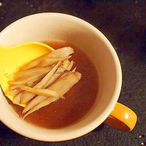 ウェイパーと赤味噌でポカポカ牛蒡スープ