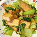 厚揚げとチンゲン菜の塩麹&生姜ソテー