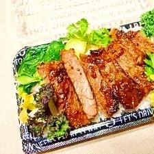 キウイで軟らか☆ステーキ