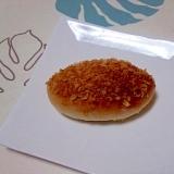 焼きカレーパン++
