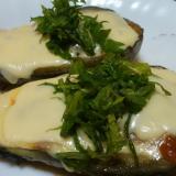 水茄子の味噌チーズ焼