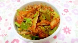 アボカドキムチ納豆の簡単おつまみ++