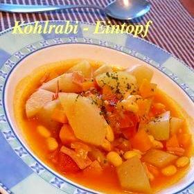 独逸◆大豆とコールラビの野菜煮込みEintopf