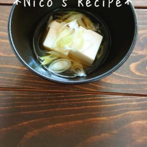 王道な豆腐とねぎの味噌汁