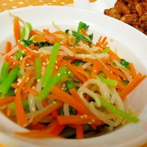 3色野菜の安ウマ ナムル