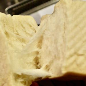 ぶちゃらてぃの、自宅でできる高級生食パン