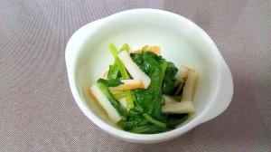 小松菜とちくわのレンジ白だし煮++