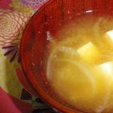玉ねぎと豆腐のお味噌汁
