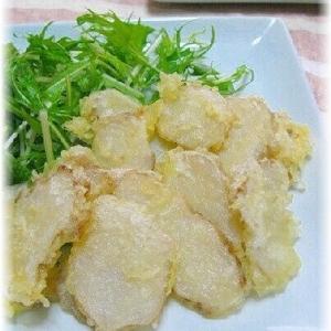 さくっと素朴な味わい!菊芋の天ぷら