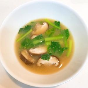 我が家の定番☆小松菜と椎茸の味噌汁