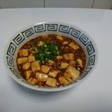 激ウマ!豆板醤と甜麺醤で作る麻婆豆腐