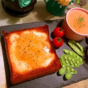 河内晩柑のハニー黒胡椒チーズトースト