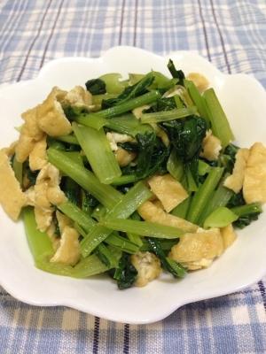 小松菜と油揚げの中華風炒め♪