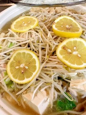 簡単♡さっぱり塩レモン鍋