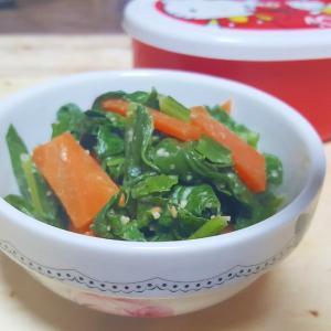 レンジで簡単♡小松菜と人参のマヨポン和え