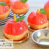 まんまるりんごのカスタードタルト【No.436】
