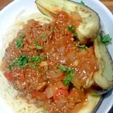 ひき肉とナスのスパゲティ
