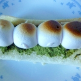 ☆青汁マシュマロトースト☆