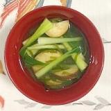 チンゲン菜、刻み昆布、茄子のお味噌汁