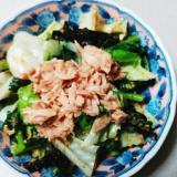 キャベツと小松菜とツナのサラダ