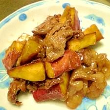 牛肉と安納芋でほくほくはちみつミルク炒め