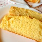 HMで簡単♪ふわふわ*ほんのりレモン風味のケーキ*