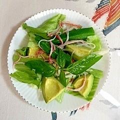 小さなアボガドのサラダ